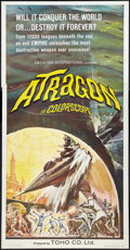 "Movie Posters:Science Fiction, Atragon (American International, 1965). Three Sheet (41"" X 81"").Science Fiction.. ..."