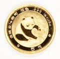 China:People's Republic of China, China: People's Republic of China five-piece gold Panda Proof Set 1988,... (Total: 5 coins)