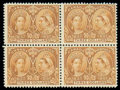 Stamps, (63) 1897, $3 Victoria Jubilee...