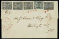 Stamps, (11X7, 11X1) St. Louis, Mo., 1846, 5¢ black on pelure and 5¢ black on greenish...