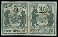 Stamps, (11X4, 11X5) St. Louis, Mo., 1846, 5¢ and 10¢ black on gray lilac se-tenant horizontal pair...
