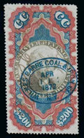 """Stamps, (R132) Revenue, 1871 Second Issue, $200 """"Small Persian Rug""""..."""