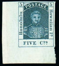 Stamps, (5) Hawaii, 1853, 5¢ blue, thick white paper...