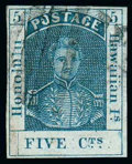 """Stamps, (5a) Hawaii, 1853, 5¢ blue, thick white paper, line through """"Honolulu"""" variety..."""