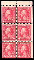 Stamps, (463a) 1916, 2¢ carmine...