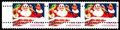 Stamps, (2579a) 1991, (29¢) Christmas Santa Claus, imperf vertically...