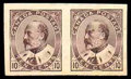 Stamps, (89a-93a) Canada, 1903-08, 1¢-10¢ King Edward VII definitives complete, imperf...
