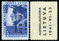 Stamps, German Occupation of Lithuania, 1941, 80k ultramarine...