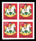 Stamps, (1769b) 1978, 15¢ Christmas, imperf horizontally...