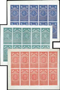 Stamps, (PR5-PR7 var.) Newspapers, 1875 Continenental Bank Note Co. Special Printing, 5¢-25¢ imperforate...