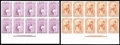 Stamps, (PR9P4-PR32P4) Newspapers, 1875, 2¢-$60 complete, plate proofs on card...