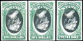 Stamps, (O68aP4, O69aP4, O71aP4) State Dept., 1873, $2, $5 and $20 high values, centers inverted, plate proofs on card...