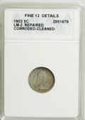 Early Half Dimes: , 1803 H10C Large 8--Cleaned, Corroded, Repaired--ANACS. Fine 12Details. LM-2. NGC Census: (0/47). PCGS Population (5/74). M...