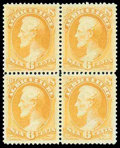 Stamps, (O4) Agriculture Dept., 1873, 6¢ yellow...