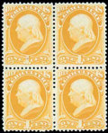 Stamps, (O94) Agriculture Dept., 1879, 1¢ yellow...