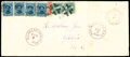 Stamps, (31b) Hawaii 1864, 2¢ rose vermilion, bisected...