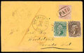 Stamps, (2) British Columbia & Vancouver Island 1860, 2½d dull rose, perf 14...