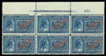 Stamps, (E1) Guam Special Delivery, 1899, 10¢ blue...