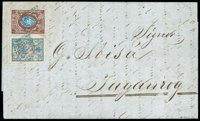 (15) Russian Offices in the Turkish Empire 1868 folded letter from Messino to Taganrog
