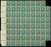 (4) Canal Zone, 1904, 1¢ blue green