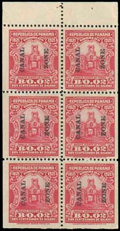 Stamps, (61f) Canal Zone, 1921, 2c carmine...