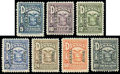 Stamps, (69) Canal Zone, 1924 Unissued 5¢-$1 Coat of Arms...