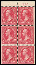 Stamps, (279Be) 1898, 2¢ red, type IV...