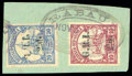 Stamps, New Britain, 1914-15, 2½d on 20pf ultramarine and 2½d on 10pf carmine, both unusual spacings, with fraction bars omitted...