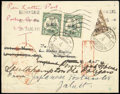 """Stamps, New Britain, 1915 (27 Feb.) Official """"OS"""" 1d on 3pf brown diagonal bisect..."""