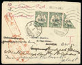 """Stamps, New Britain, 1915 (27 Feb.) Official """"OS"""" 1d on 5pf green diagonal bisect..."""