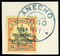 """Stamps, Togo, 1915, 25pf black and red on yellow, narrow """"O""""s in """"Togo""""..."""