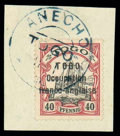 """Stamps, Togo, 1915, 40pf black and carmine, narrow """"O""""s in """"Togo""""..."""