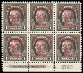 Stamps, (K16) Offices in China, 1919, $2 on $1 violet brown...