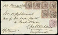 Stamps, Ethiopia, 1868 cover from Camp Senafe to England...