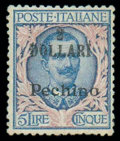 Stamps, (30a) Italian Offices in Peking, 1920, $2 on 5L blue and rose, type II...