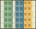 Stamps, Marihuana Tax, 1937, $1 green, $5 blue and $10 orange...