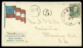 Stamps, Eleven Star Flag with boxed Miss. Rifles Slogan...