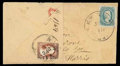 Stamps, (11e) Confederacy, 1863, 10¢ blue, die A, perforated...