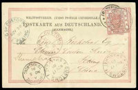 "1881 (10 Oct.) 10 pf stationery card from Frankfurt to ""Ernst Ruhstrat Esq, Chinese Custom Service, Peking"