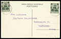 Stamps, 1911 (15 Aug.) postcard to Christiania, Norway...
