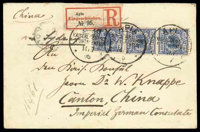 1896 (14 July) registered envelope from Samoa to the Imperial German Consulate in Canton (5.9)