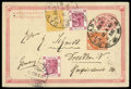 Stamps, 1898 (31 Jan.) Imperial Chinese Post 1c stationery card to Dresden (2.3)...
