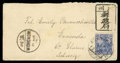 """Stamps, 1901 (21 Aug.) envelope from """"China Inland Mission"""" in Chinchow to Ennenda, Switzerland (9.10)..."""