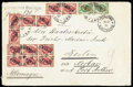 """Stamps, 1902 (26 Nov.) """"Gouvernement Kiautschou"""" imprint official envelope (matching embossed paper seal on reverse)..."""