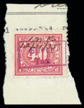 """Stamps, (R237 var.) 40¢ Rose pink, with provisional purple """"Silver/Tax"""" boxed handstamp overprint..."""