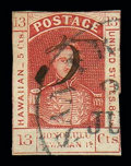 Stamps, (7) 1857, 5¢ manuscript surcharge on 13¢ dark red...