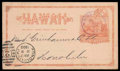 Stamps, (UX8) Postal Card, 1894, 1¢ red on buff...