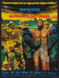 "Movie Posters:Science Fiction, Planet of the Apes (20th Century Fox, R-1970s). French Affiche(22.75"" X 30""). Science Fiction.. ..."