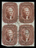 Stamps, (12) 1856, 5¢ red brown...