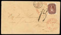 Stamps, 1856 (Mar. 31) New Bedford Ms. to Paris France...